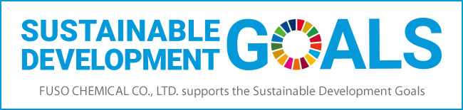 SUSTAINABLE DEVELOPMENT GOALS FUSO CHEMICAL CO., LTD. supports the Sustainable Development Goals